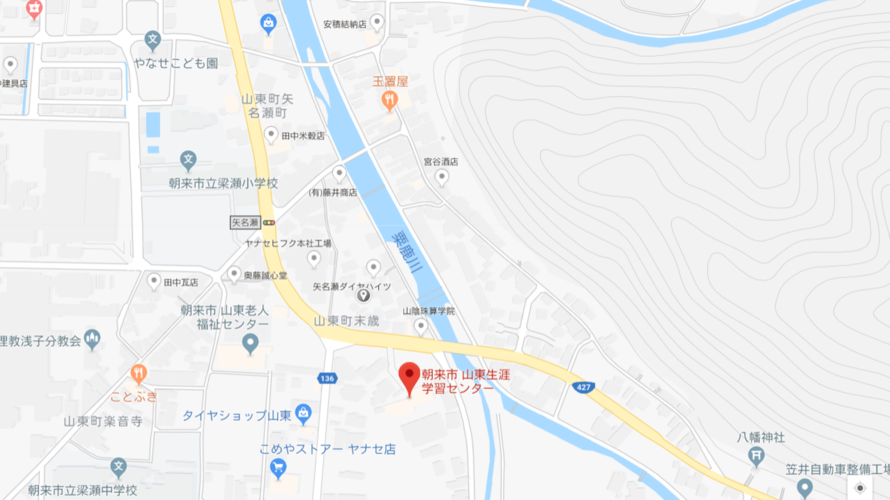 平成31年度 但馬南サッカースクール ジュニア 新規入団説明会のお知らせ