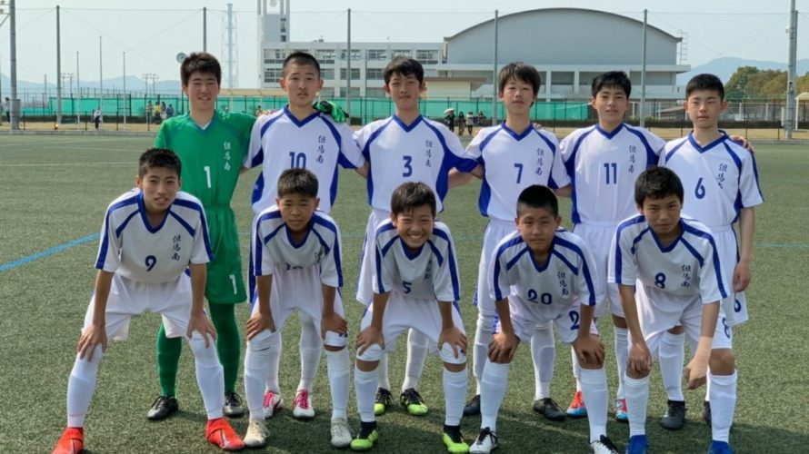 U-15 第34回 クラブユース選手権