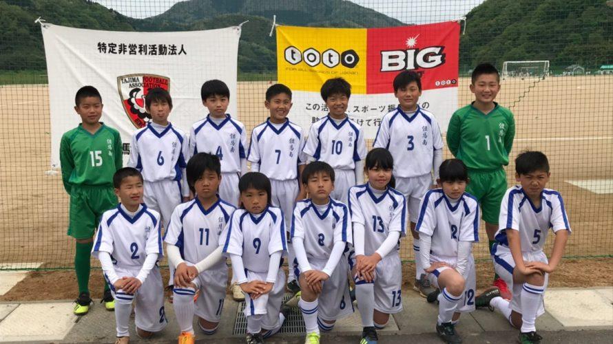 速報!兵庫県少年サッカー大会 兵庫大会但馬地区 U12