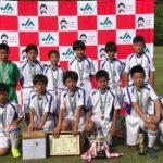 第52回兵庫県少年サッカー大会 兵庫大会但馬地区 優勝