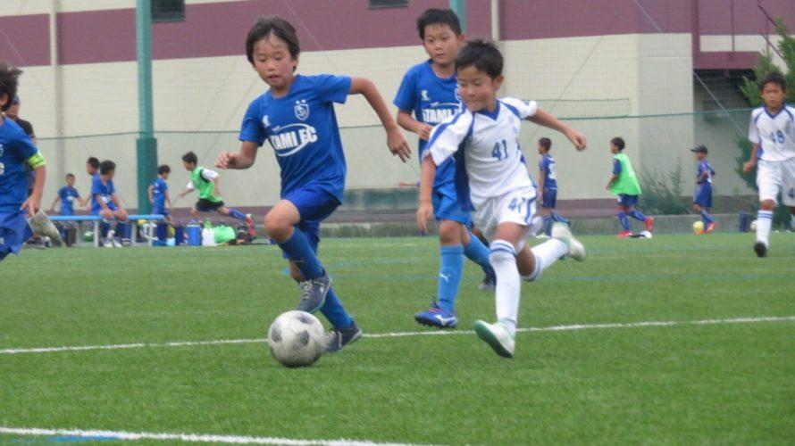 伊丹FC交流戦 U10