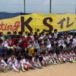 西宮KSFC・但馬南SS夏期合同合宿2019