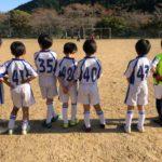 FC広田交流戦 U9