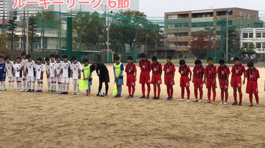 兵庫県ルーキーリーグ 6節 vs西宮SSB