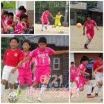 旭FC交流戦