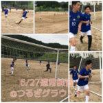 6/27通常練習@つるぎグラウンド