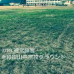 7/19通常練習@和田山中学校