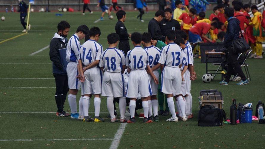兵庫県クラブチャンピオンシップU-14 フォルテFC戦