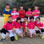 『COPA HIMEJI AMIZADE CUP 』5年生大会