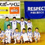 第27回関西小学生サッカー大会 但馬地区予選 〜決勝トーナメント〜