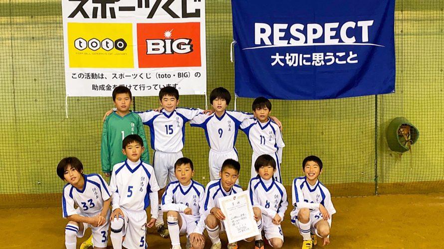 第27回関西小学生サッカー大会 但馬地区予選