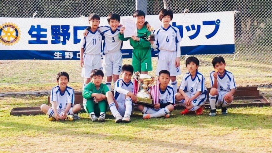 第22回生野ロータリーカップ大会U-12