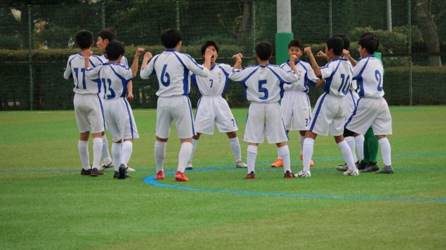 兵庫県クラブユースサッカー選手権(U-15)大会