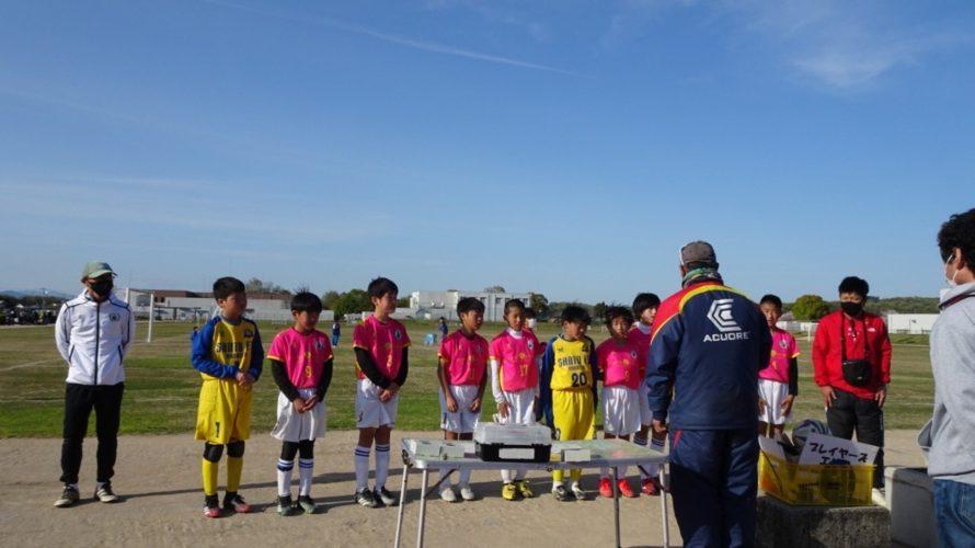 旭Spring cup2021 U-12大会
