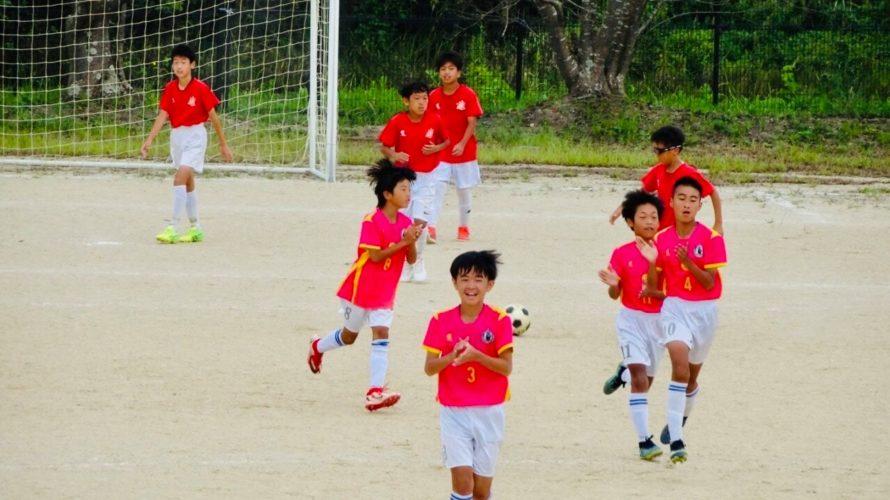 旭FCジュニア交流戦U-12