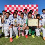 兵庫県U-10サッカー選手権大会 但馬予選